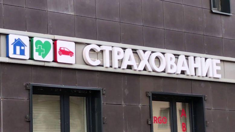 База контактов клиентов, которые заказали страховку КАСКО и ОСАГО