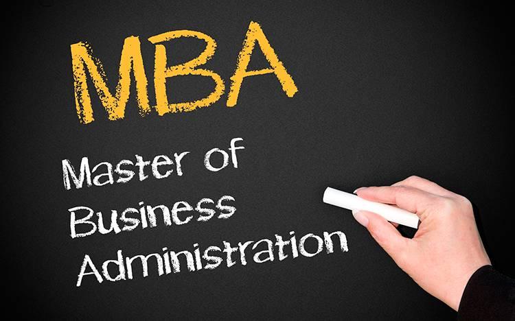 Квалификация и уровень обучения МВА