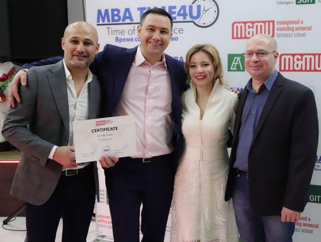 Команда Mini MBA General Management