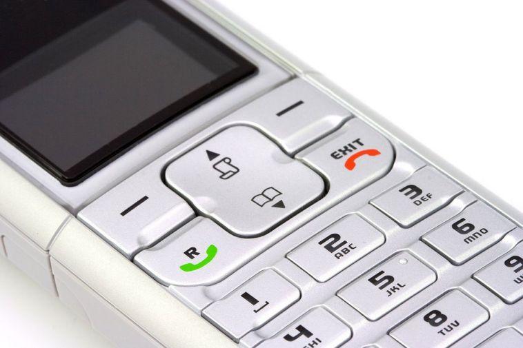 Автоматический обзвон потребителей