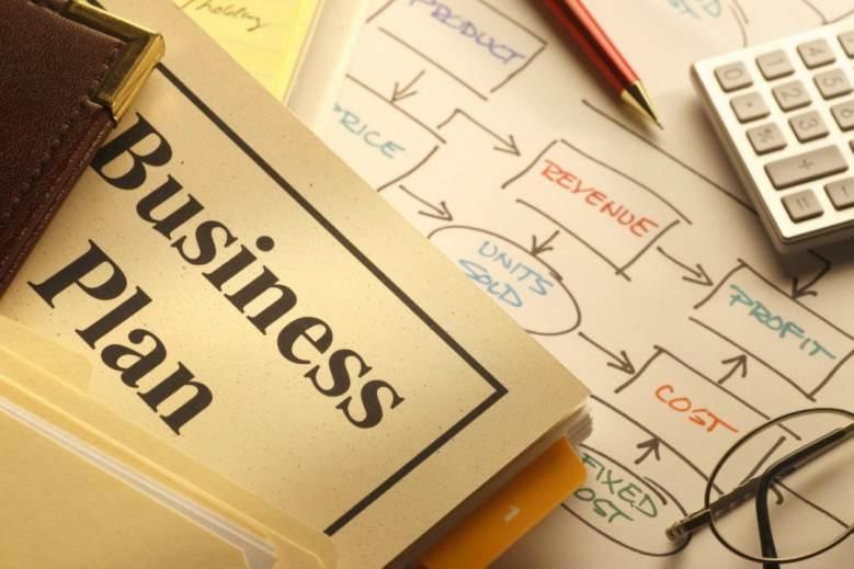 требования к бизнес-плану
